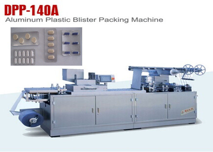 Pharmaceutical Small Flat Type Automatic Blister Packing Equipment DPP-140A supplier