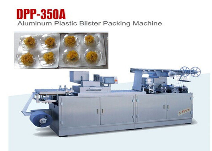 Chrysanthemum Bubble Food Packaging Machine Blister Packaging Machinery supplier