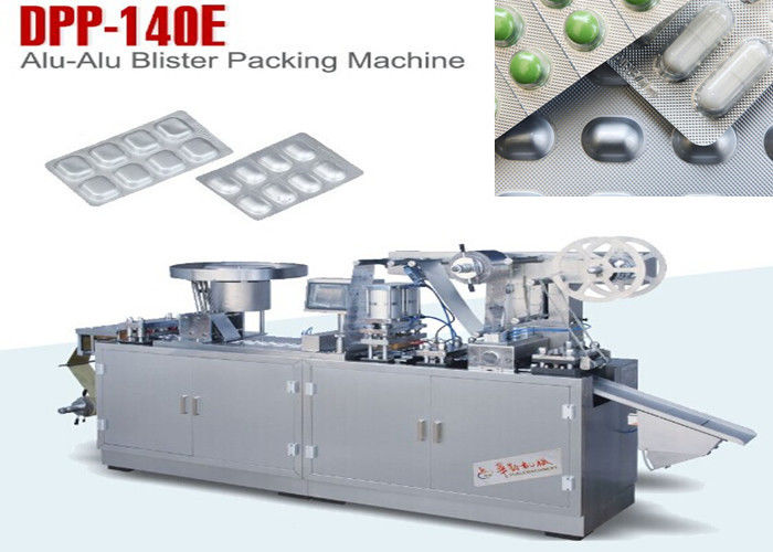 Small Alu Alu Blister Packing Machine Cold forming and Thermoforming Conversion supplier