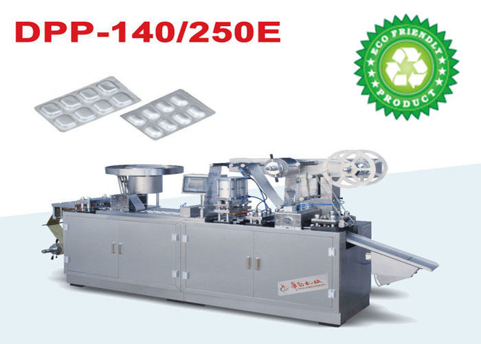 Eco Friendly Full Auto Mini Electronic Alu Alu Blister Packing Machine with Flat Plate supplier