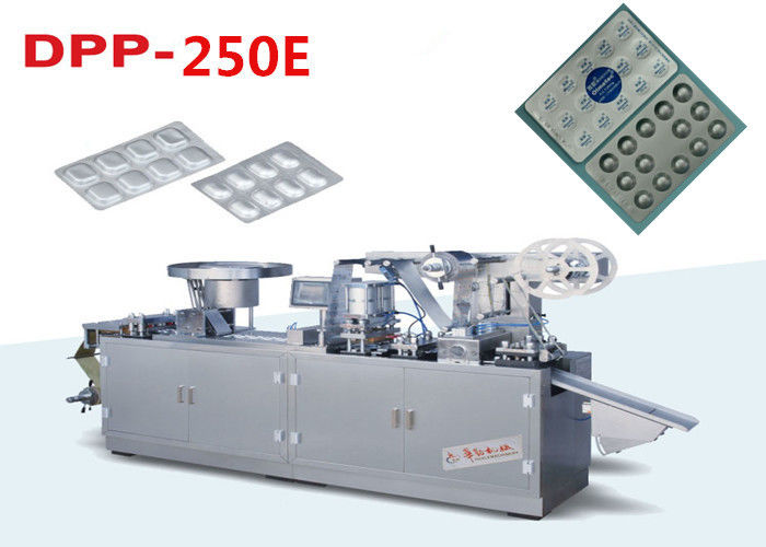 Double Aluminum Blister Pack Sealing Machine Pharmaceutical Packaging Machinery supplier