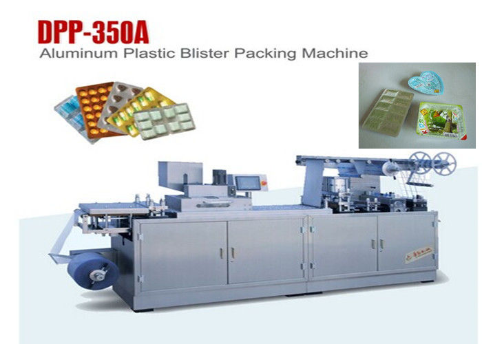 Multifunction Aluminum Plastic Automatic Blister Packing Machine  DPP-350A both for liquid and solid object supplier