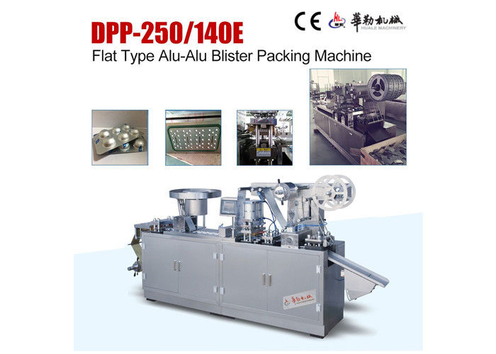 Cold Aluminum Foil Pharmaceutical Packaging Machine , Blister Sealing Machine supplier