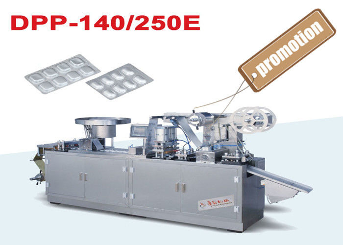 Pharmaceutical Alu Alu Blister Packing Machine for Medicine Bubble Package supplier
