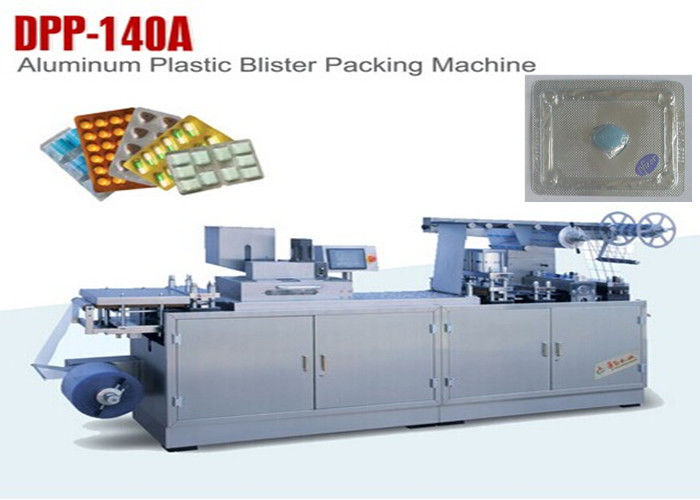 Horizontal Automatic Pharmaceutical Blister Packaging Machines High Precision supplier