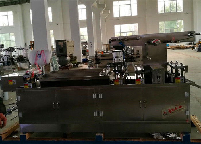 Tablet Package Step Motor Automatic Blister Packing Machine Output 45 Cutting Per Min supplier