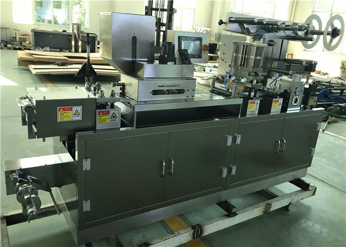 GMP Approved Pharmacy Bottom Price Automatic Tablet Blister Packing machine supplier