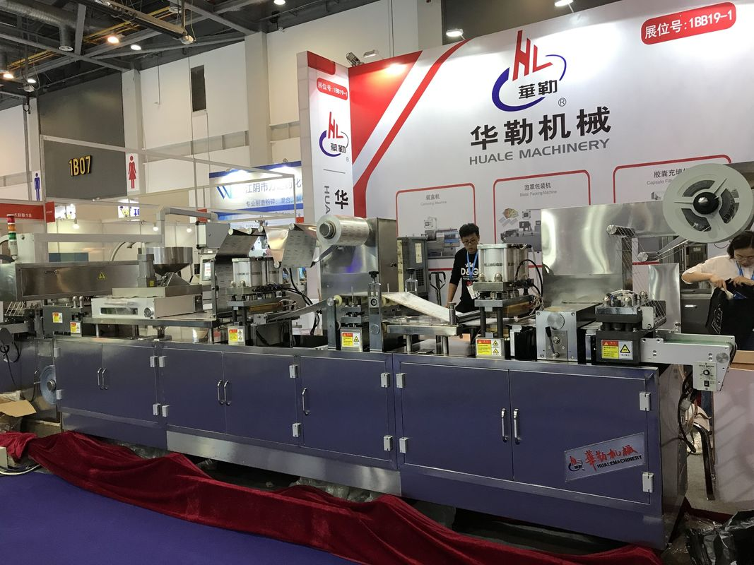 Fully Automatic High Frequency Sealing Bouble Blister Packing Machine supplier
