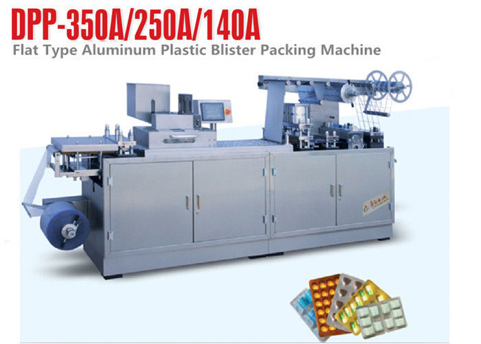PHARMACEUTICAL BLISTER PACKING MACHINES / AUTOMATED ALU PVC BLISTER PACKING MACHINERY supplier