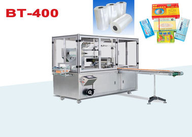 China Auto 3D Box Transparent Film Wrapping Machine Cellophane Overwrapping Machinery distributor