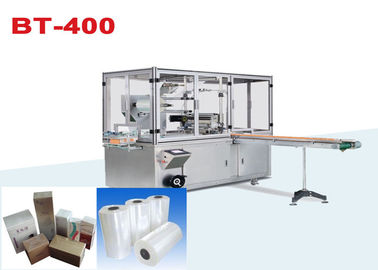 China Automatic Cam Driving Cellophane Film Packing Machine / Film Wrapping Machine distributor