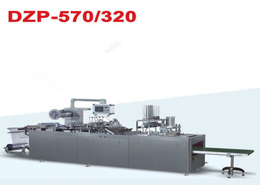 China Paper Plastic Blister Packaging Equipment PVC Tablet Blister Packing Machine distributor