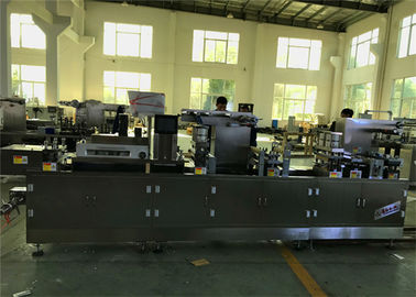 China Fully Automatic High Frequency Sealing Bouble Blister Packing Machine distributor