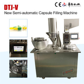 China DTJ-V New type hot selling semi-auto Capsule Filling machine distributor