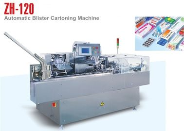 China Medical Automatic Cartoning Machine Pharmaceutical Packaging Machinery 120 Boxes / Min distributor