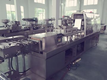 China High Speed Food Blister Packing Machine Chewing Gum PVC Packaging Machine distributor