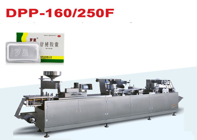 Tropical Blister Packing Machine / high sealing blister wrapping equipment