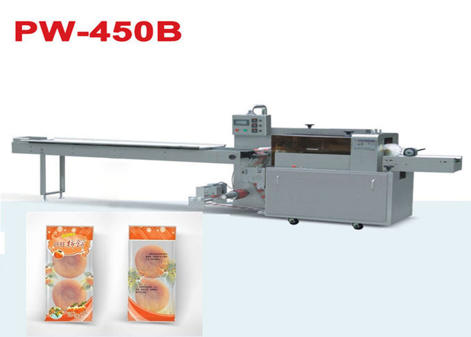 Double Frequency Controlled Pillow Type Automatic Packing Machine