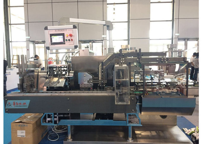 Cosmetic bottle Box Packing Machine With PLC Control System China Manchine Manufacturer
